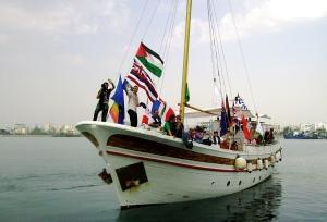 The SS Free Gaza